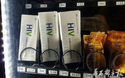 In China trek je een hiv-test uit de snoepautomaat