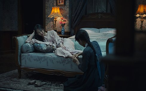 Gratis naar de film | The Handmaiden