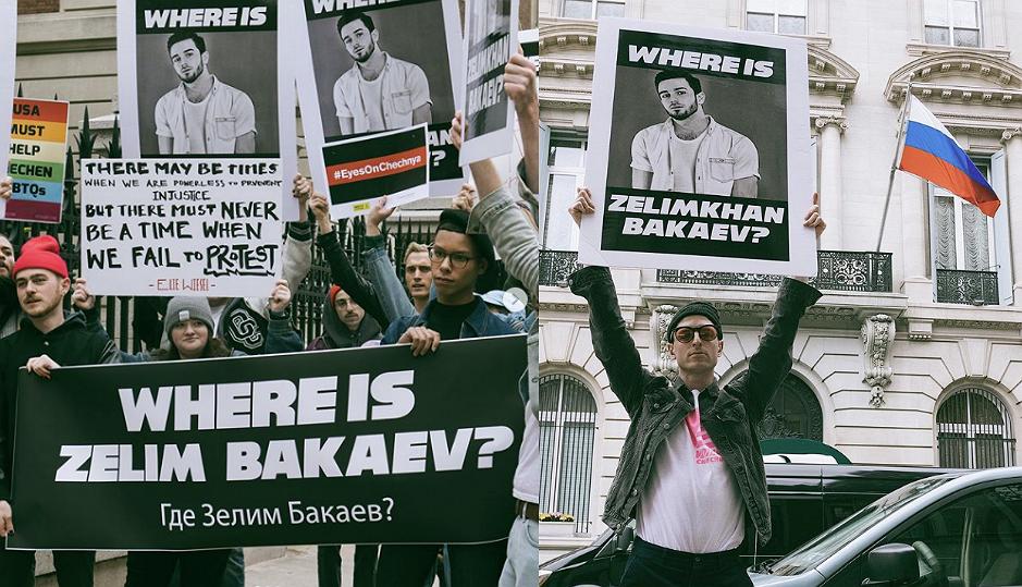 In actie om vermiste Russische popzanger Zelimkhan Bakayev