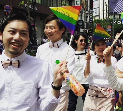 De mooiste foto's van Tokyo Pride