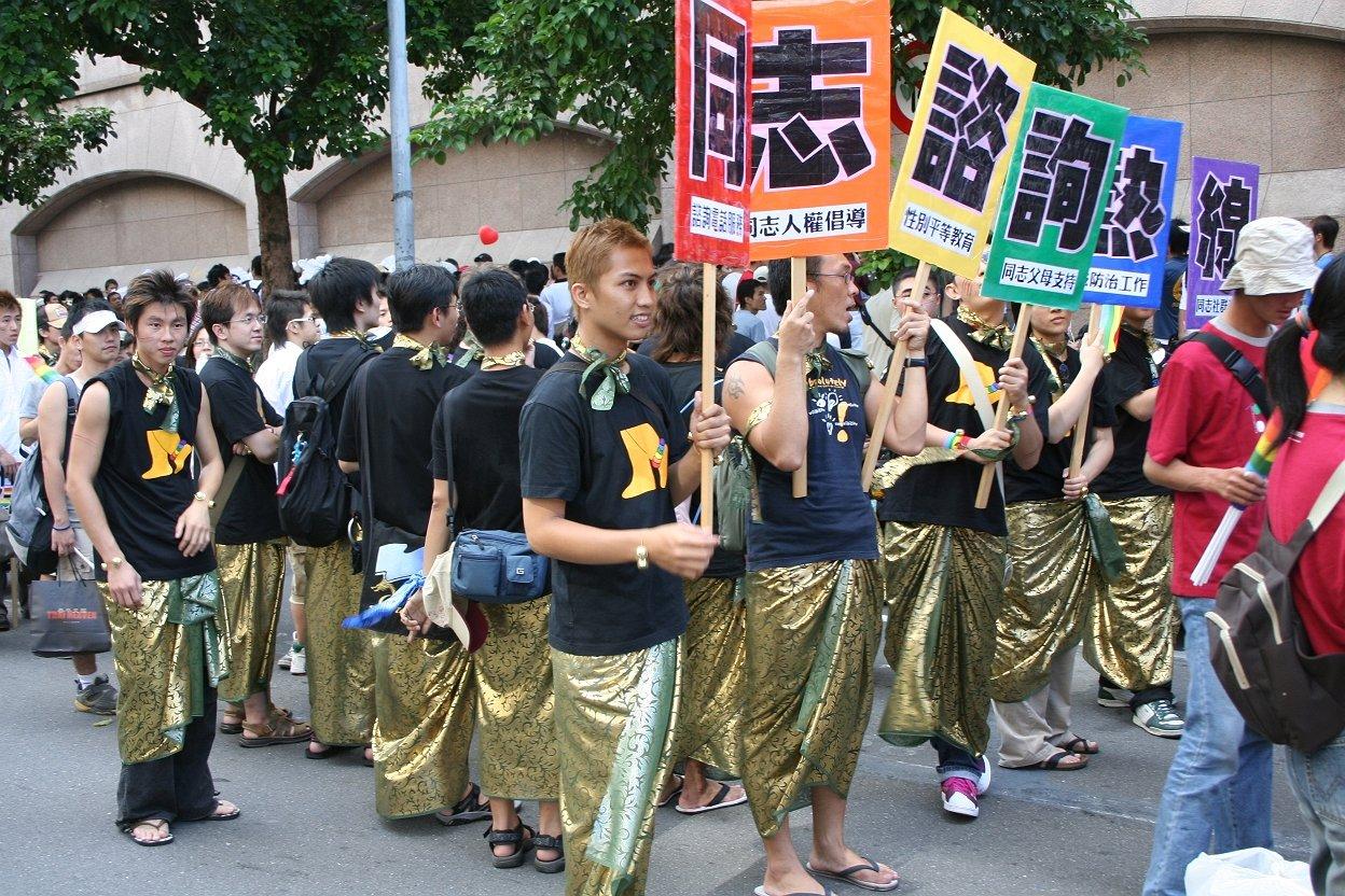 Taiwan doet in mei uitspraak over het 'homohuwelijk'